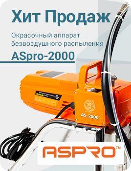 метро москвы схема 2020 построить маршрут с расчетом